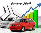 سایپا بیشترین سهم بازار خودروی ایران را به خود اختصاص داد