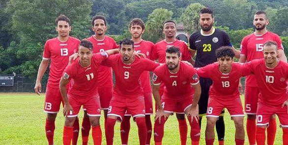 کاپیتان یمن آماده بازی با ایران شد