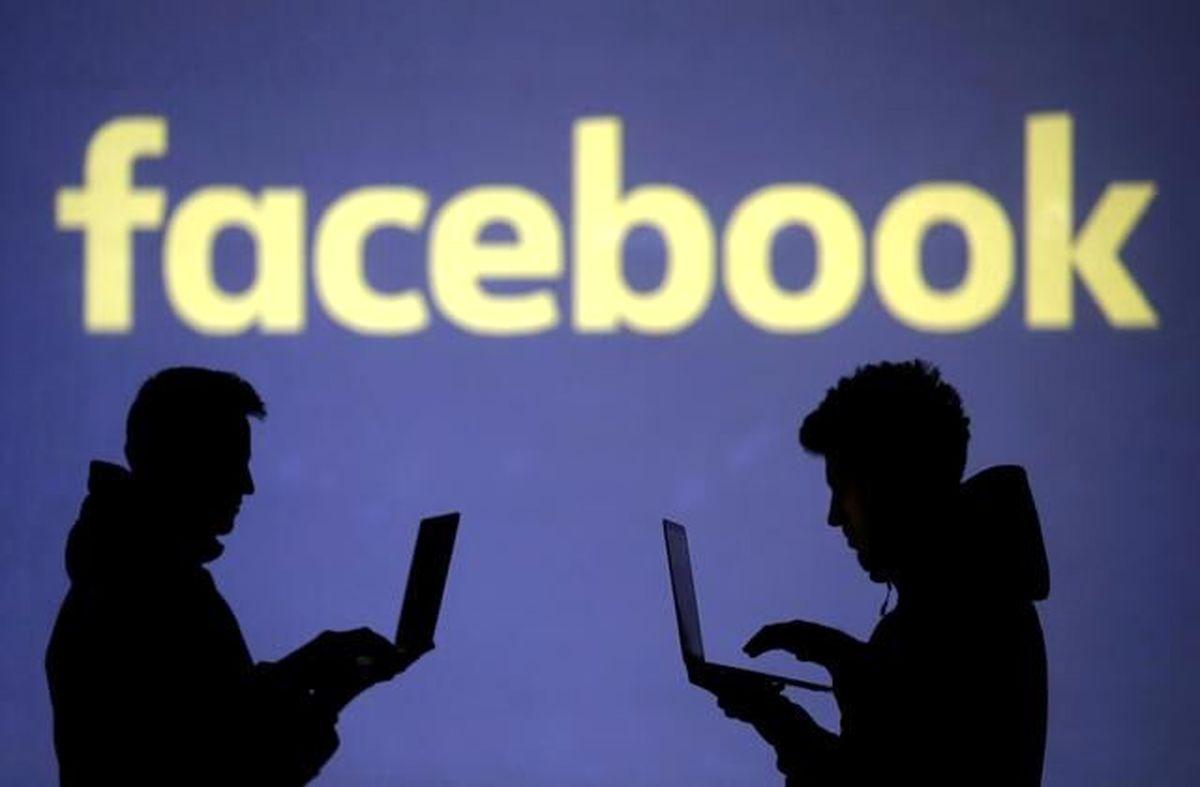 برزیل فیسبوک را جریمه نقدی کرد