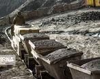 همدان ۳۰ نوع ماده معدنی برای سرمایهگذاری دارد