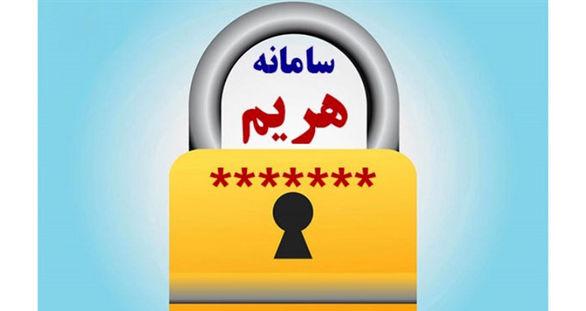 اتصال بانک توسعه صادرات به سامانه هدایت رمز یکبار مصرف بانک مرکزی