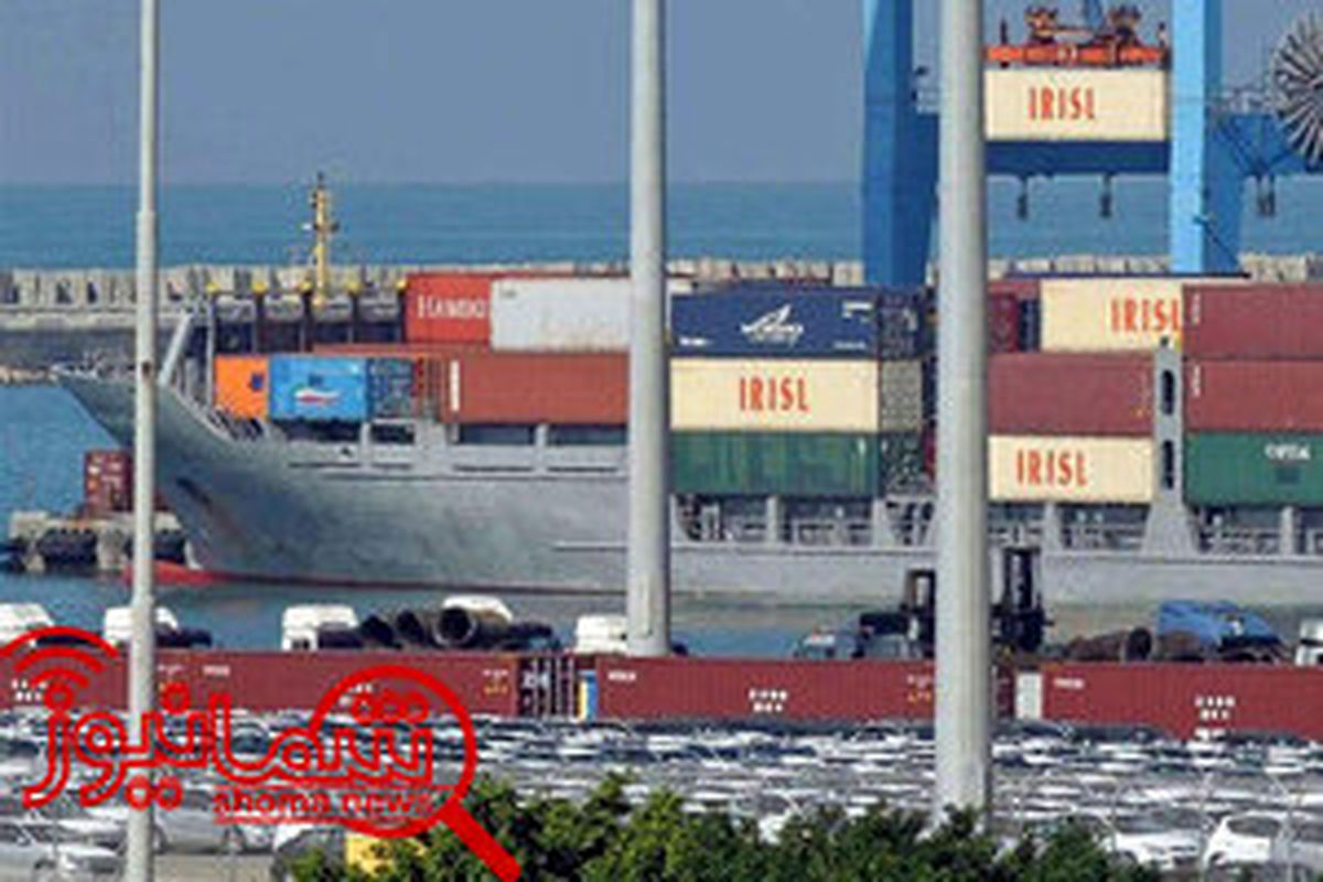 واردات موقت کالا مشمول ثبت سفارش نیست