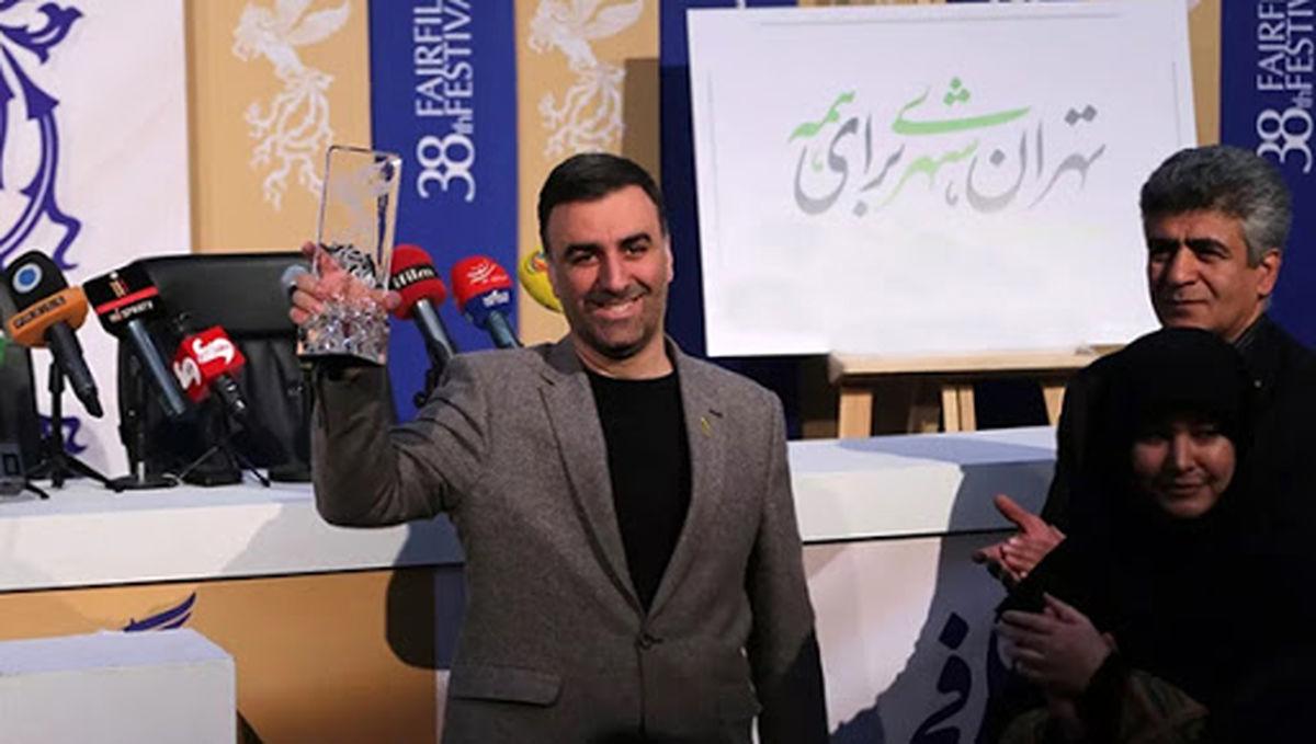 درخواست تعطیلی نشستهای خبری جشنواره فجر