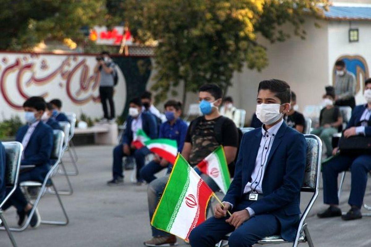 آخرین وضعیت مدارس تهران پس از بازگشایی + جزئیات