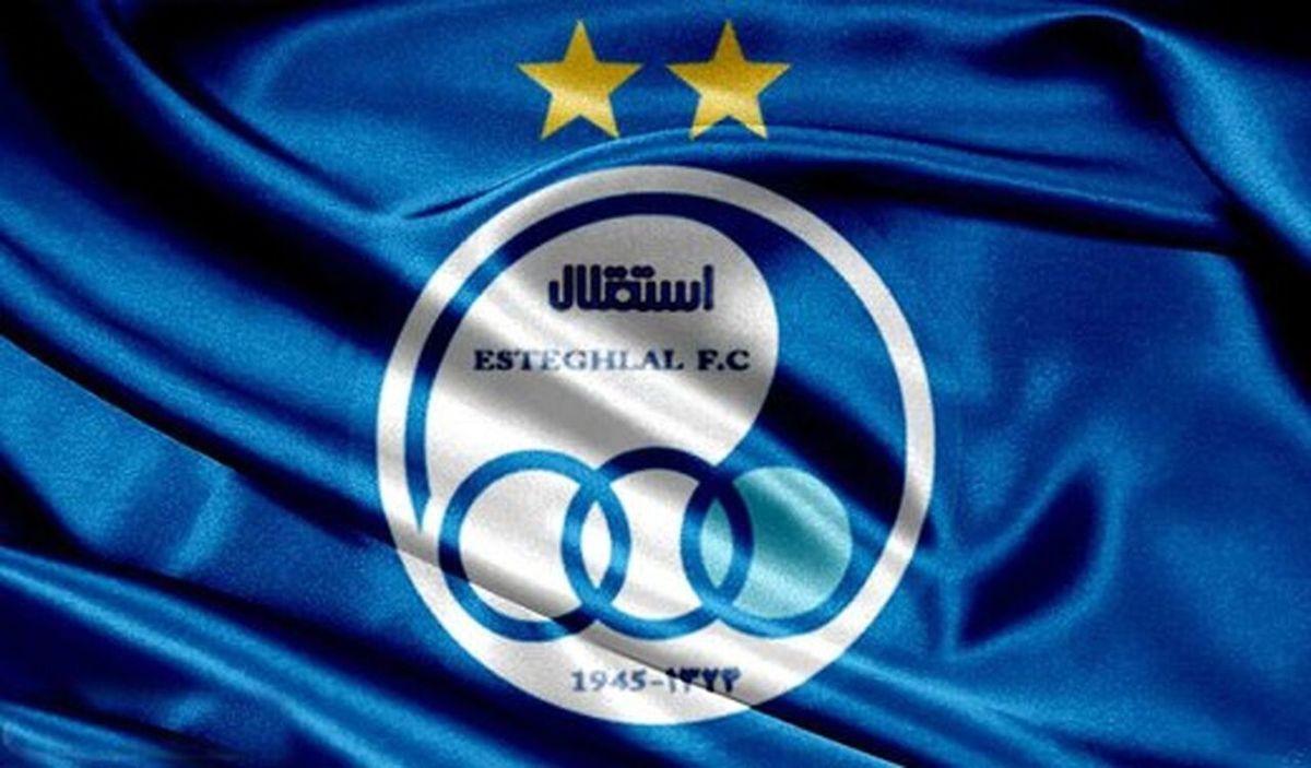 بیانیه باشگاه استقلال درباره درگیری در مهرآباد