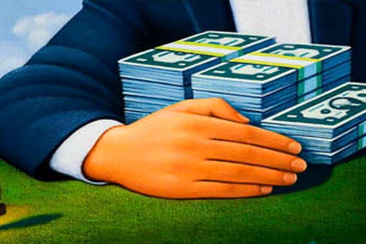 آیا انتشار اسامی بدهکاران بانکی قانونی است ؟