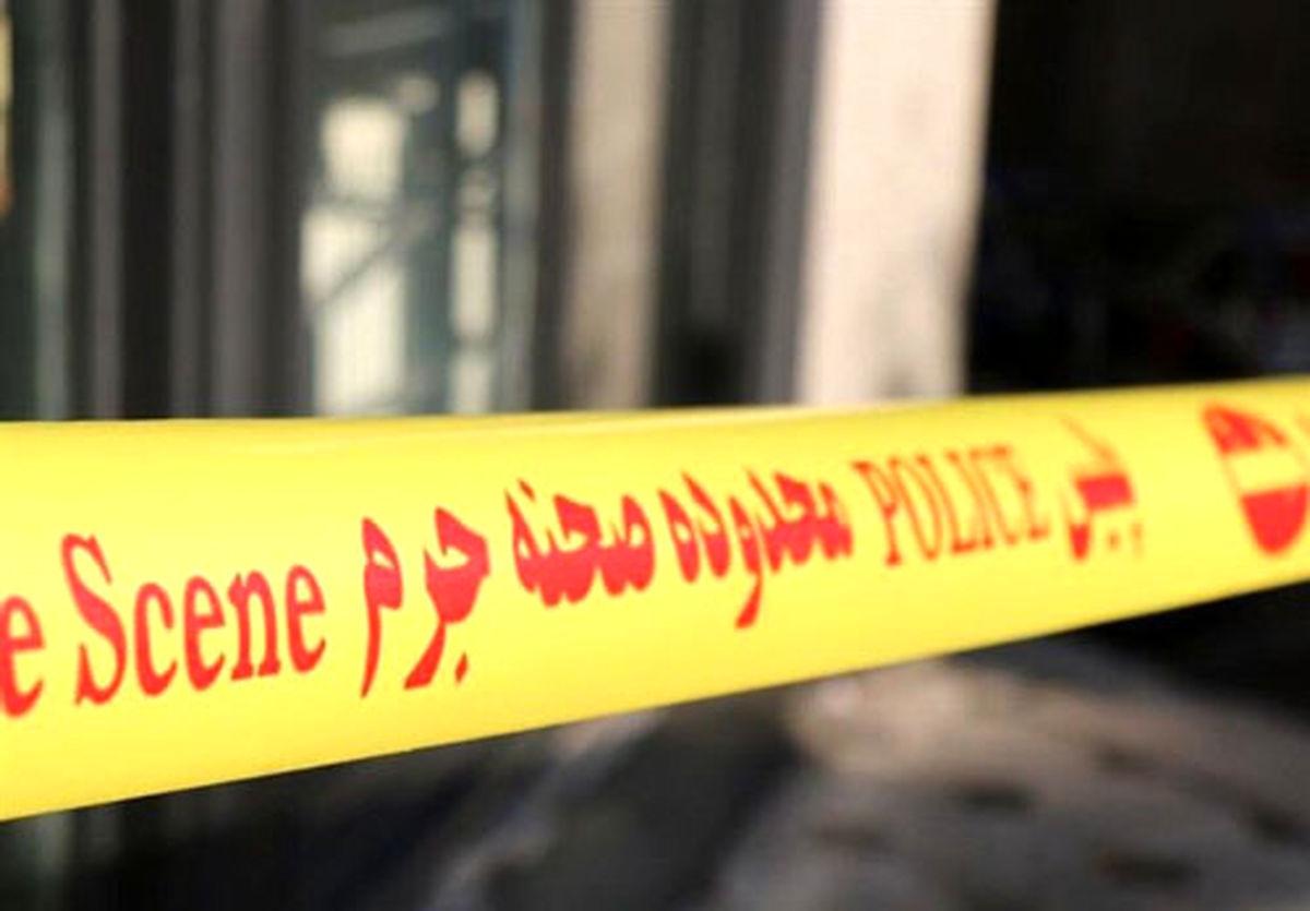 قتل فجیع یک خانواده در زاهدان + جزئیات
